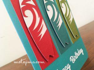 birthday card surfboards