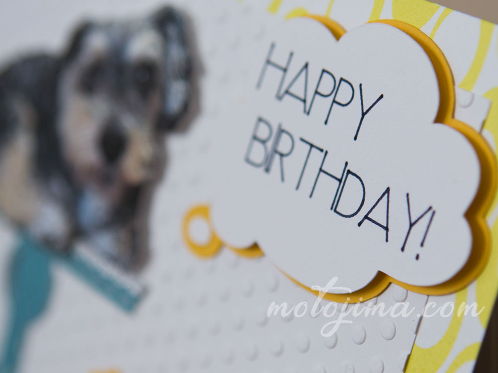 handmade birthday card with a dog